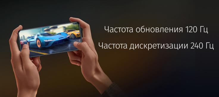 смартфон POCO X3 Pro 6/128 GB Чёрный