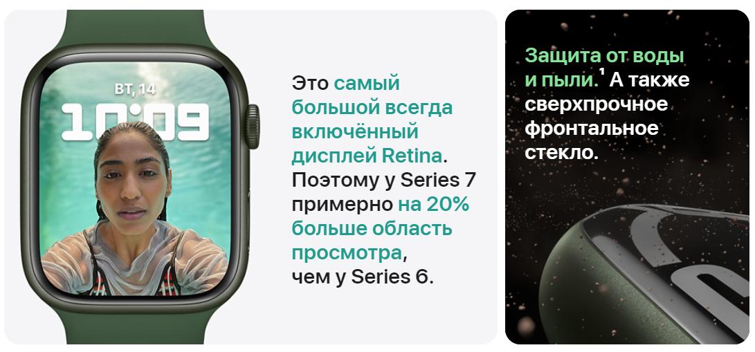 Apple Watch Series 7 41 мм Алюминий Сияющая звезда MKMY3RU-A