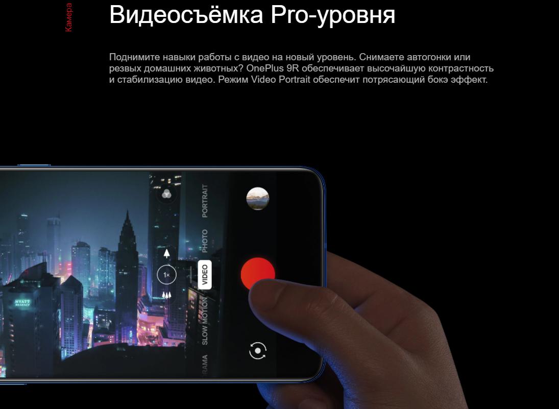 OnePlus 9R 12/256 GB Зелёный купить