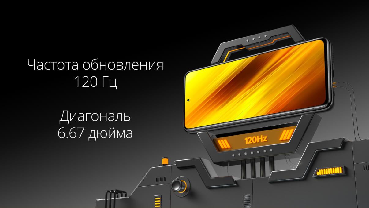 телефон POCO X3 NFC 6/64 GB Чёрный