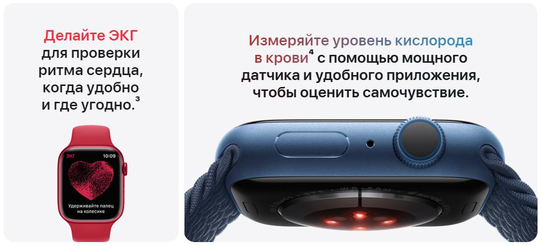 часы Apple Watch Series 7 41 мм Алюминий Сияющая звезда MKMY3RU-A