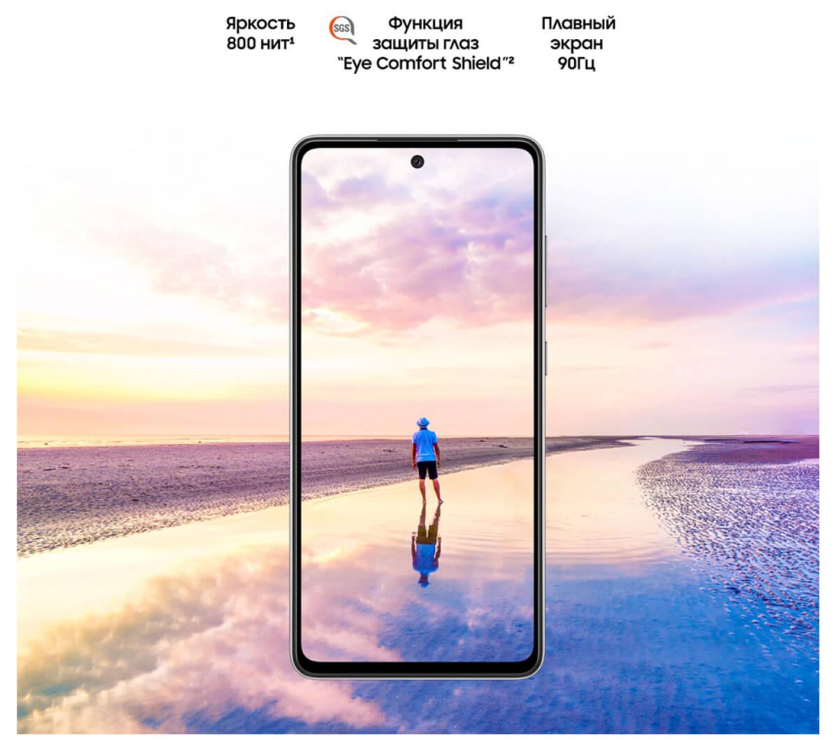 телефон Samsung Galaxy A52 4/128 GB Голубой