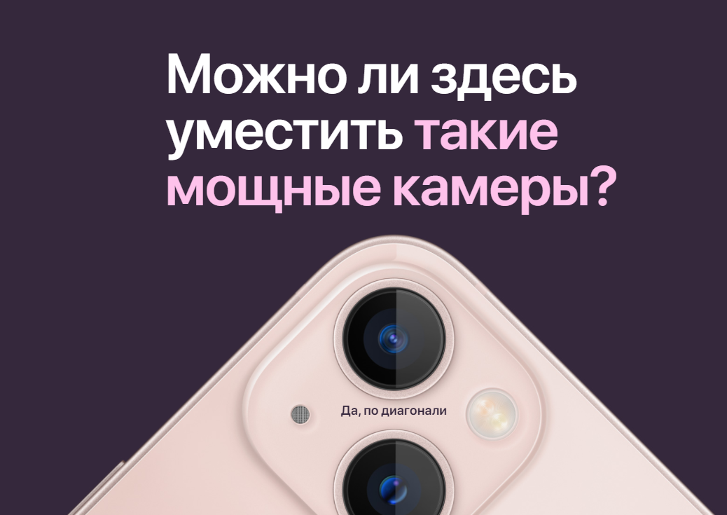 новый Apple iPhone 13 Mini 256 GB Midnight