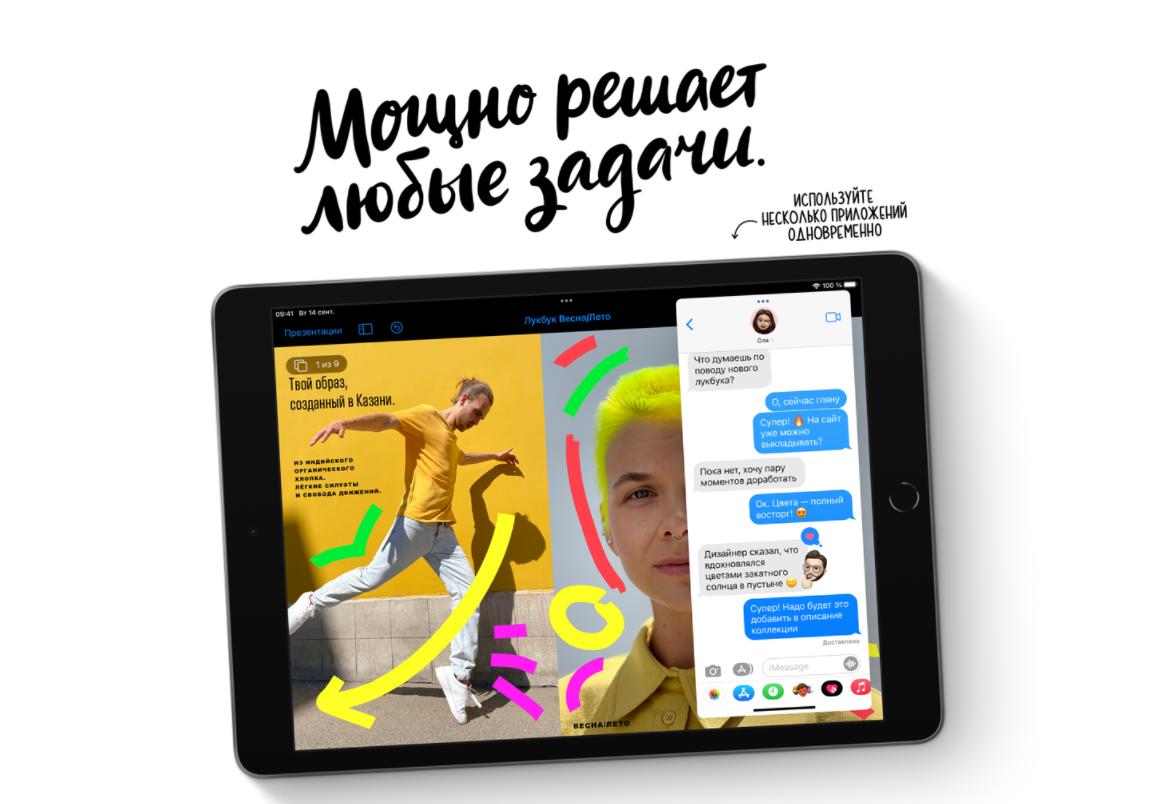 """Apple iPad 10.2"""" 2021 256 GB Wi-Fi Silver MK2P3"""