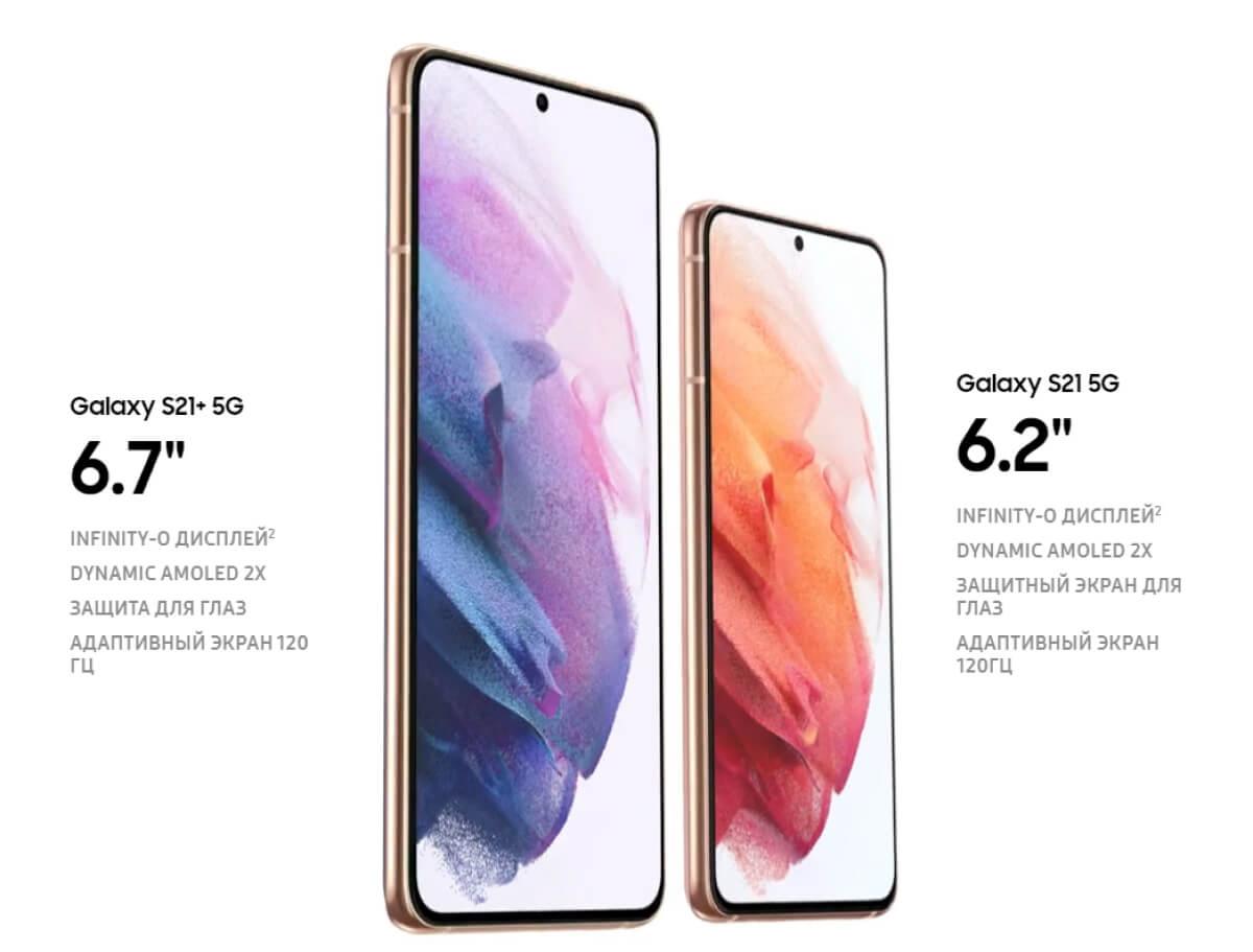 смартфон Samsung Galaxy S21 Plus 5G 8/256 GB Чёрный фантом