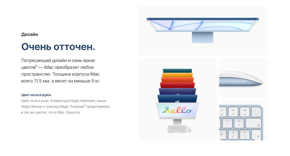 """моноблок Apple iMac M1 2021 24"""", 16 GB, 512 GB SSD, Синий Z14M000ER"""