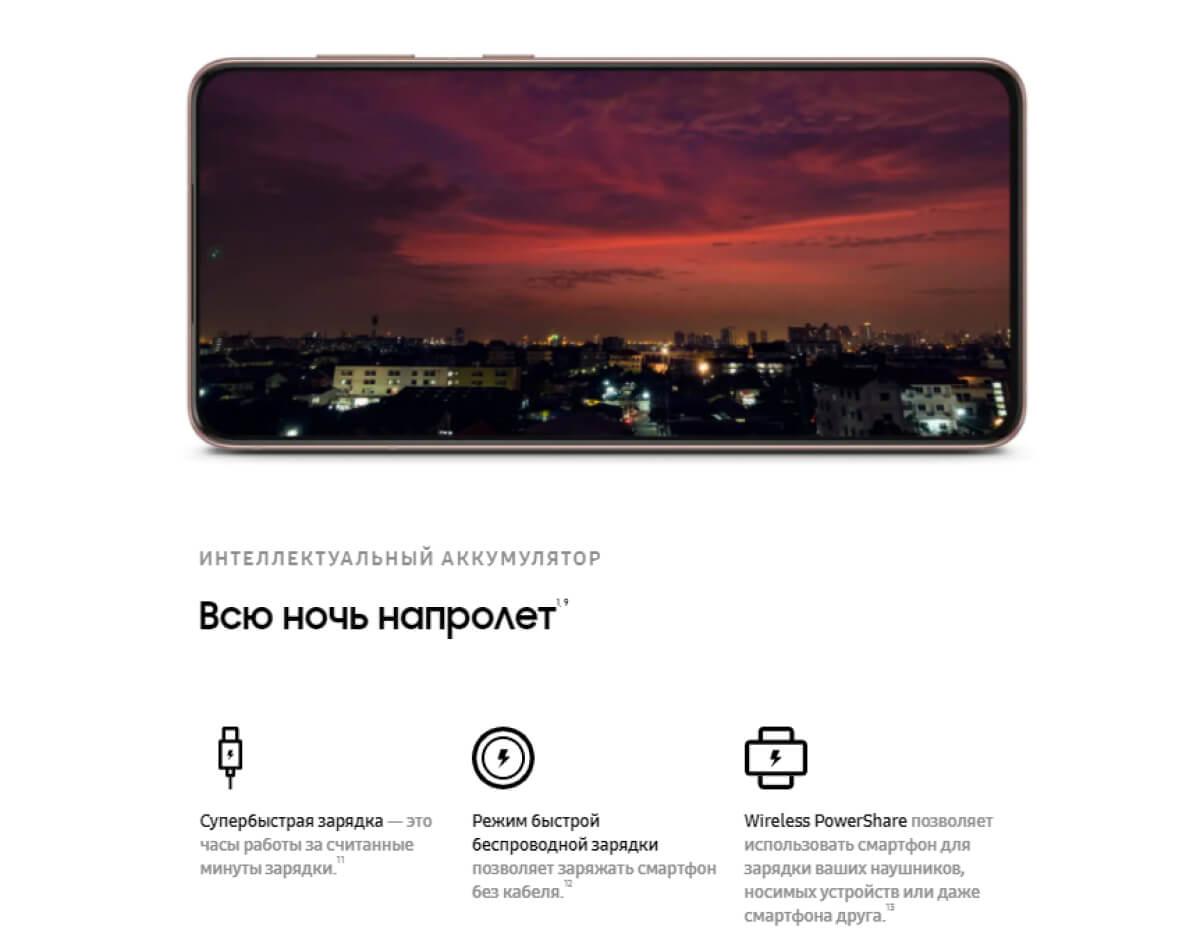 Samsung Galaxy S21 Plus 5G 8/256 GB Чёрный фантом купить