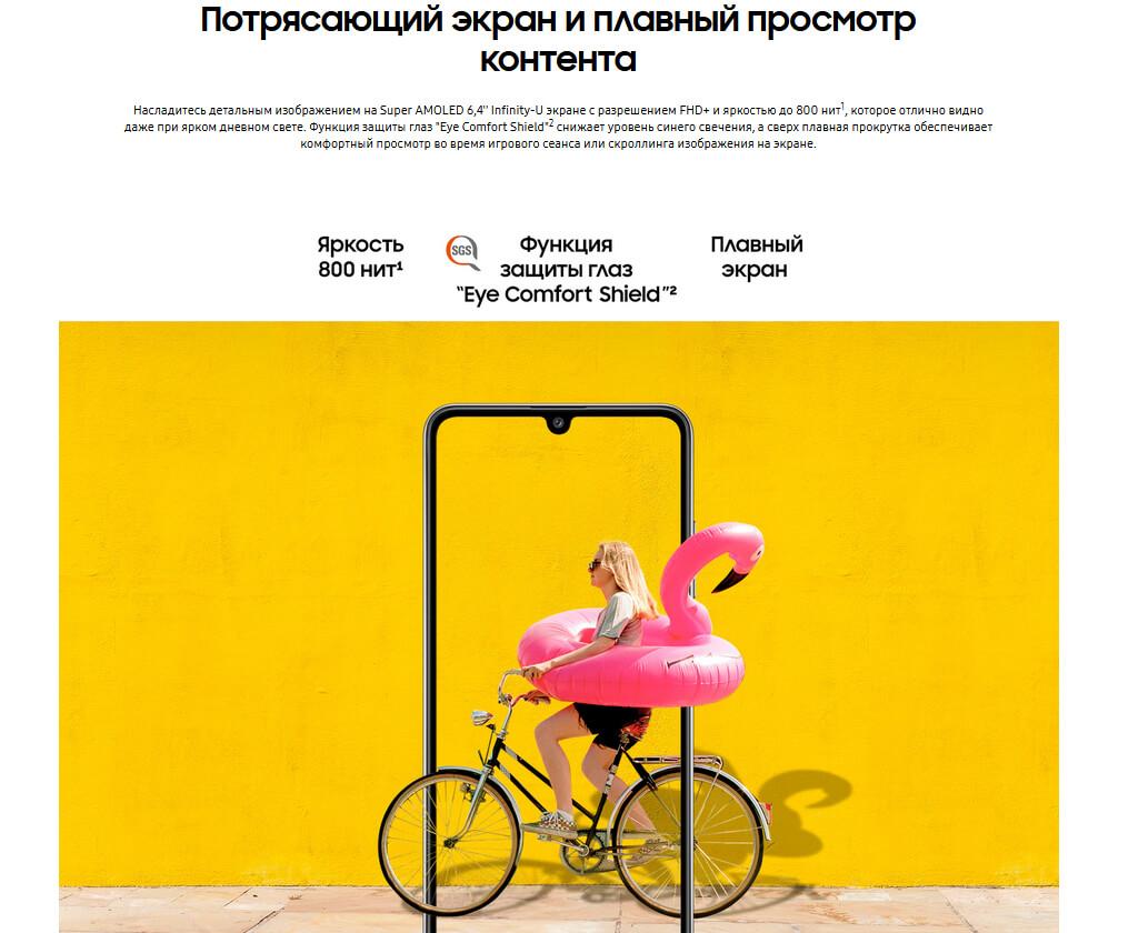 Samsung Galaxy A32 4/64 GB Чёрный
