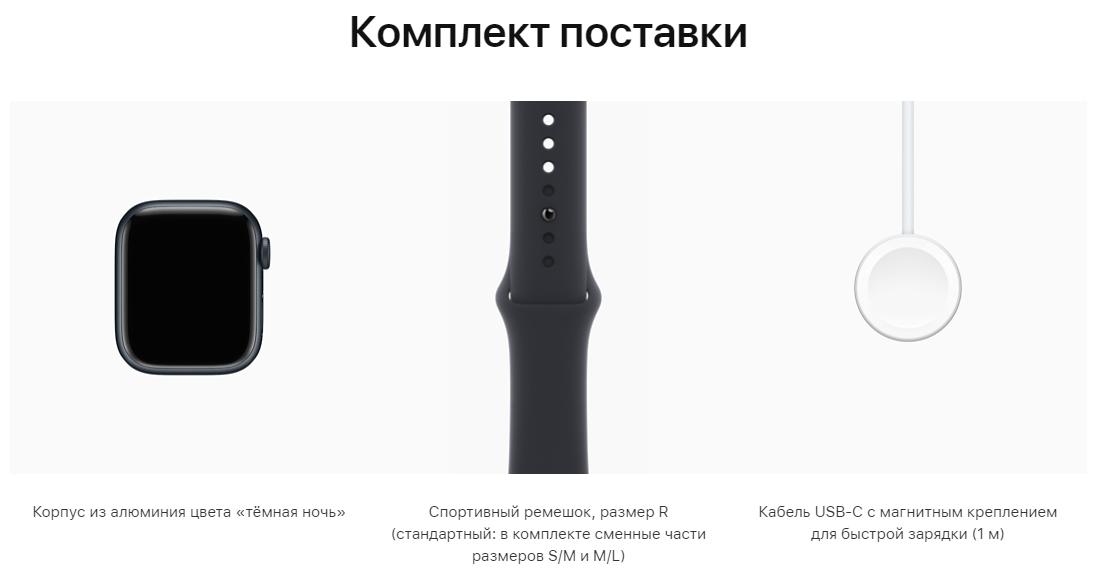 купить Apple Watch Series 7 41 мм Алюминий Сияющая звезда MKMY3RU-A