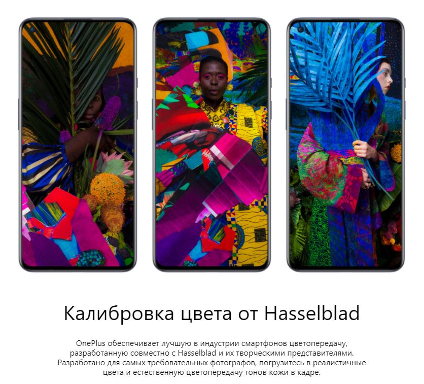 OnePlus 9 12/256 GB Арктическое небо