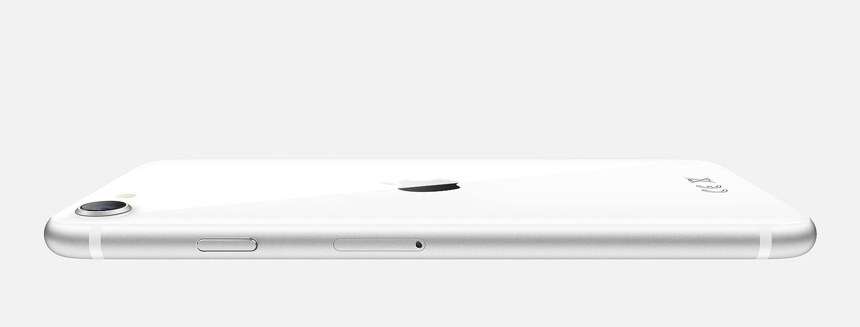 iphone se 2020 64 gb белый