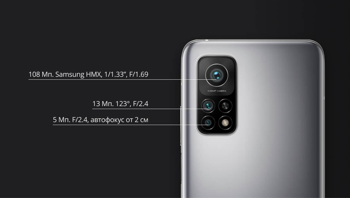 смартфон Xiaomi Mi 10T Pro 8/256 GB Серебристый