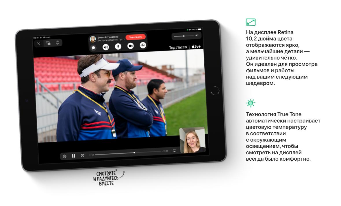 """Apple iPad 10.2"""" 2021 256 GB Wi-Fi Silver MK2P3 в беларуси"""