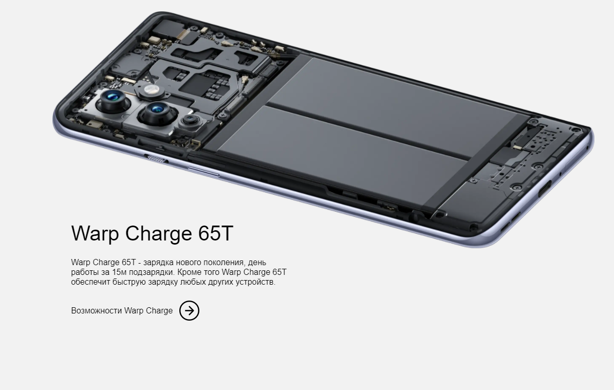 телефон OnePlus 9 12/256 GB Арктическое небо