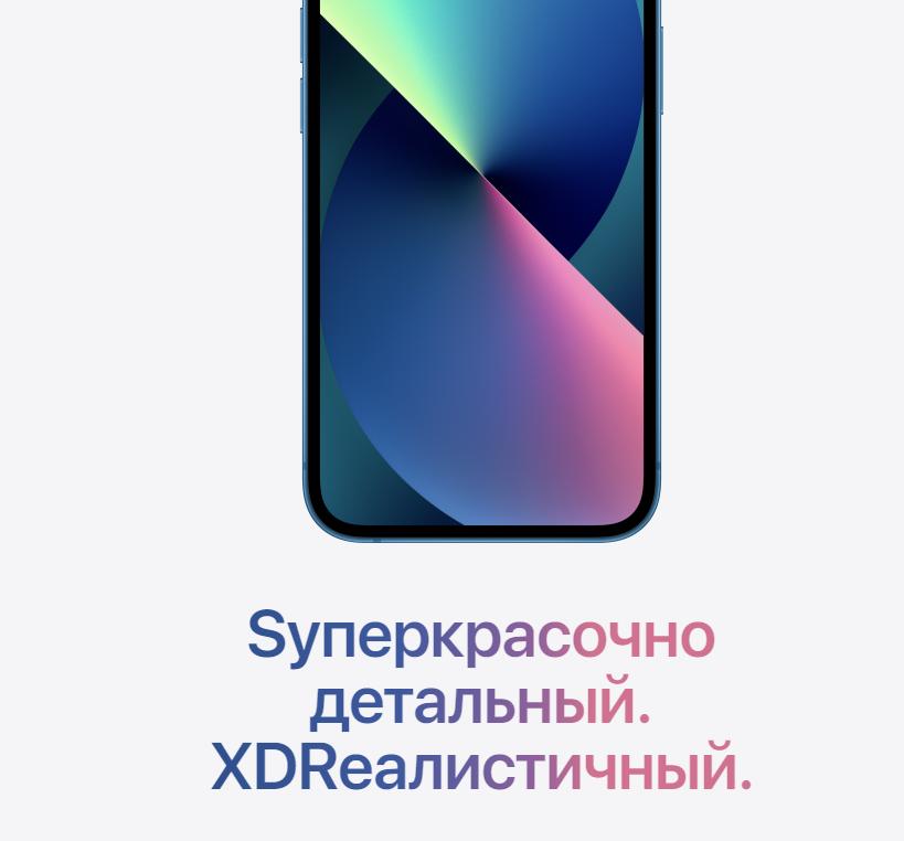 Apple iPhone 13 Mini 256 GB Midnight в беларуси