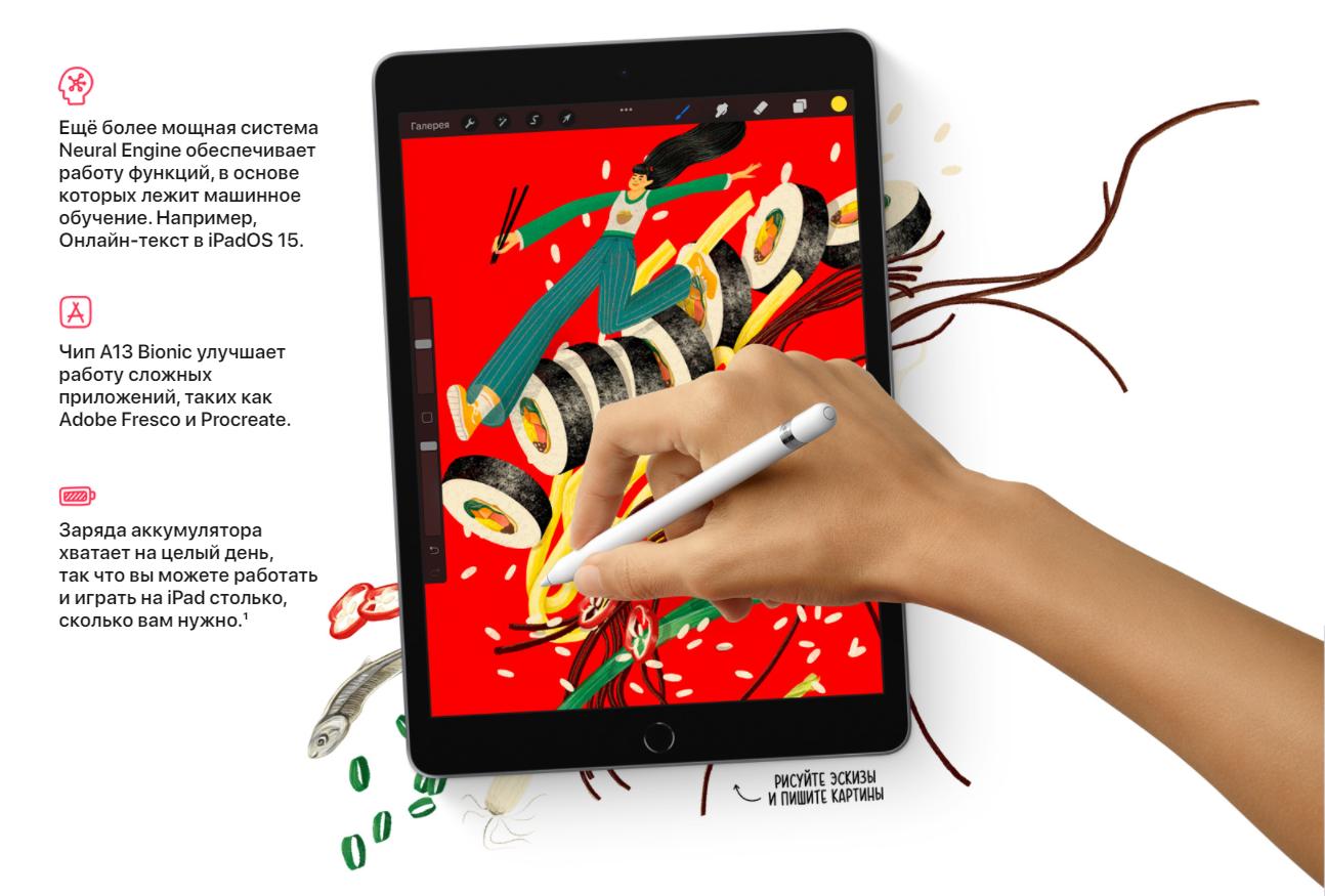"""купить Apple iPad 10.2"""" 2021 256 GB Wi-Fi Silver MK2P3"""