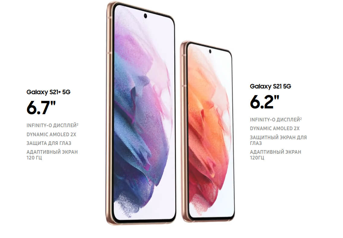 Samsung Galaxy S21 5G 8/256 GB Фиолетовый фантом