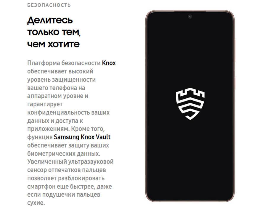 Samsung Galaxy S21 5G 8/128 GB Фиолетовый фантом минск