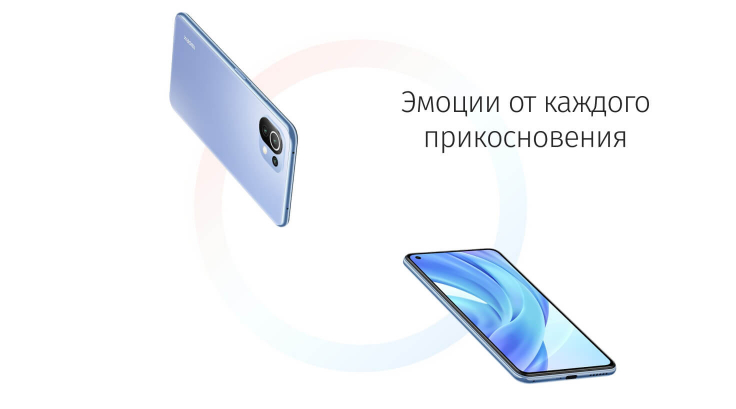 Xiaomi Mi 11 Lite 6/64 GB Розовый цена