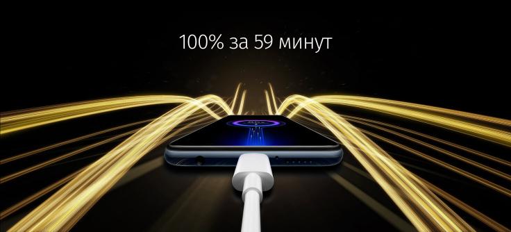 POCO X3 Pro 6/128 GB Синий купить