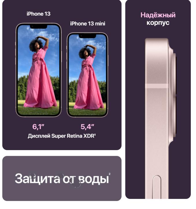Apple iPhone 13 128 GB Midnight