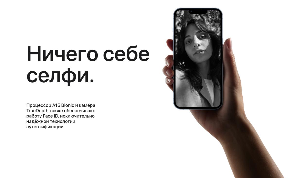 Apple iPhone 13 Pro Max 128 GB Sierra Blue цена