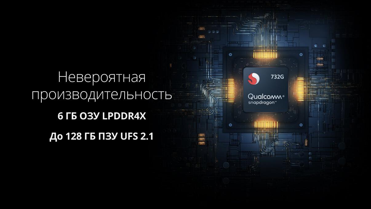 смартфон POCO X3 NFC 6/64 GB Чёрный