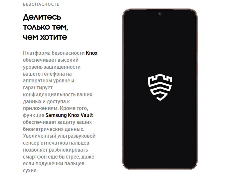 Samsung Galaxy S21 5G 8/256 GB Розовый фантом минск