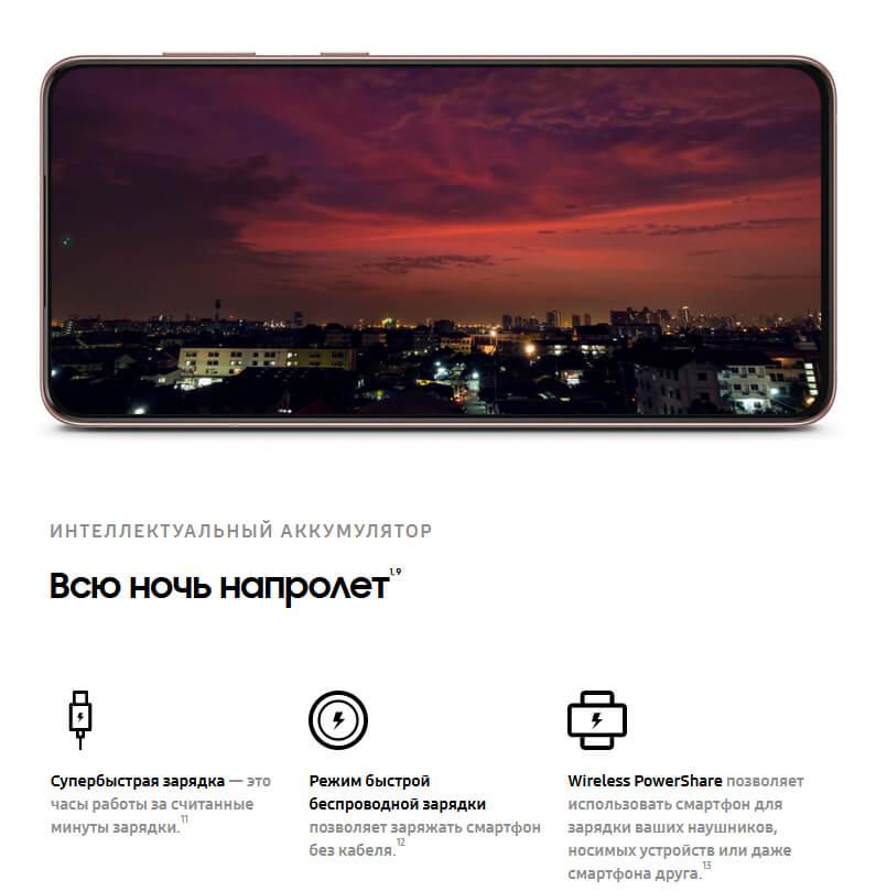 Samsung Galaxy S21 5G 8/256 GB Фиолетовый фантом купить