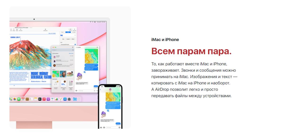 "Apple iMac M1 2021 24"", 16 GB, 512 GB SSD, Синий Z14M000ER цена"