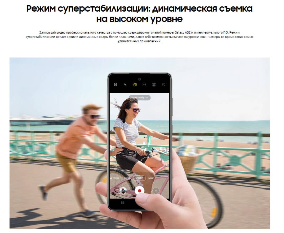 Samsung Galaxy A52 4/128 GB Голубой цена