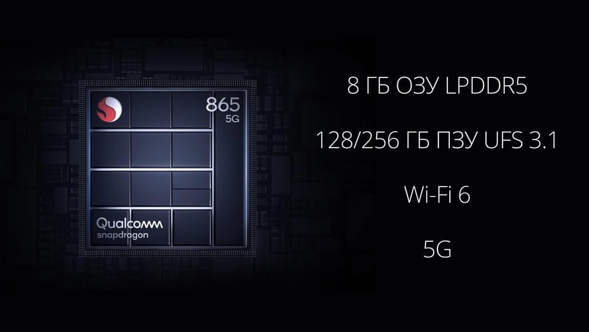 Xiaomi Mi 10T Pro 8/128 GB Чёрный цена