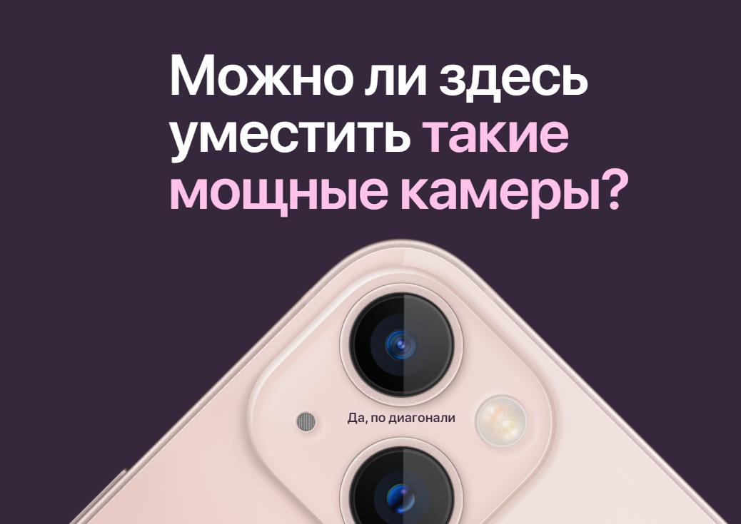 новый Apple iPhone 13 128 GB Midnight