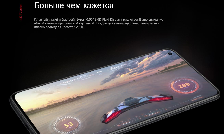 смартфон OnePlus 9R 12/256 GB Зелёный