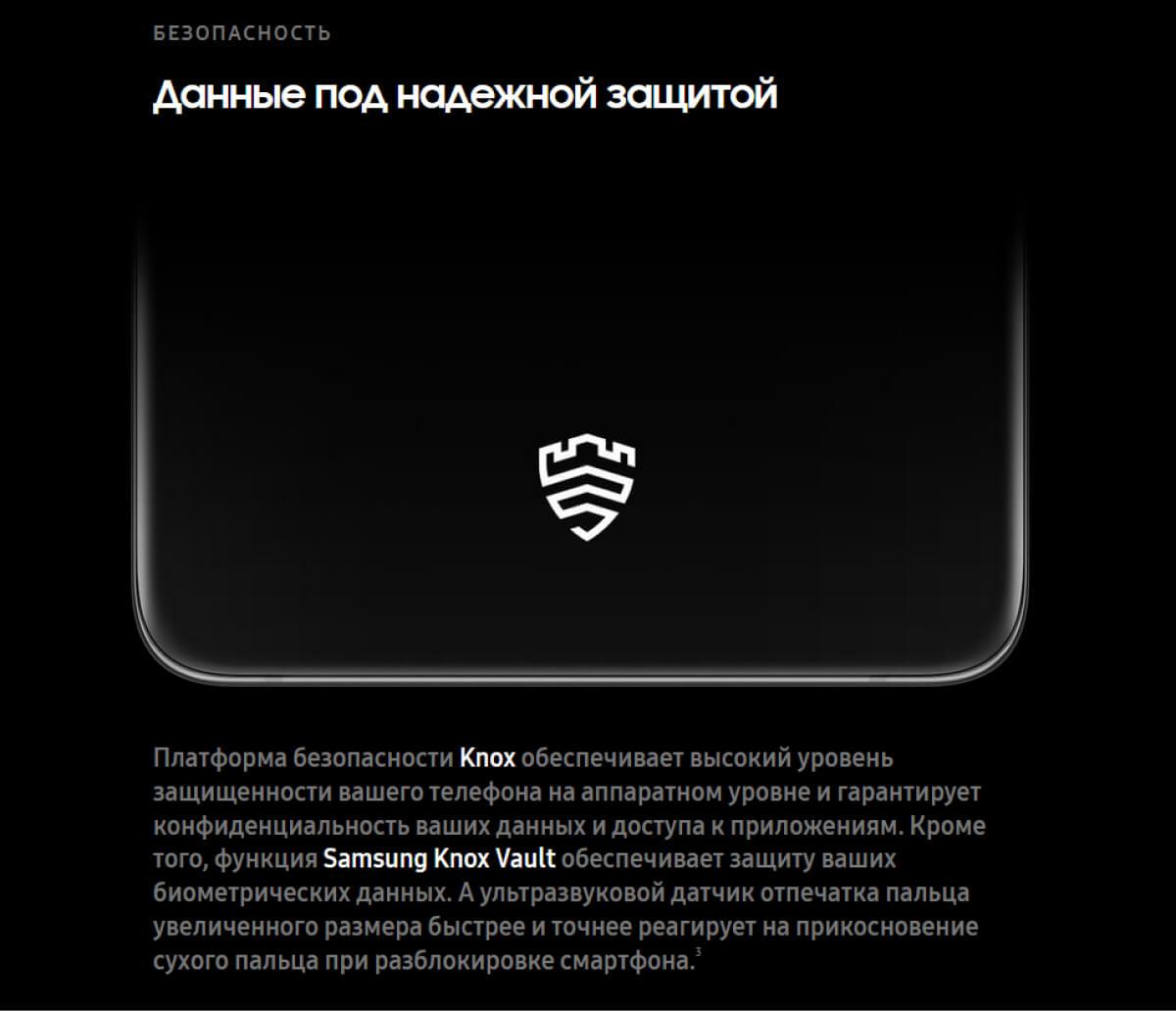 Samsung Galaxy S21 Ultra 5G Серебряный фантом цена