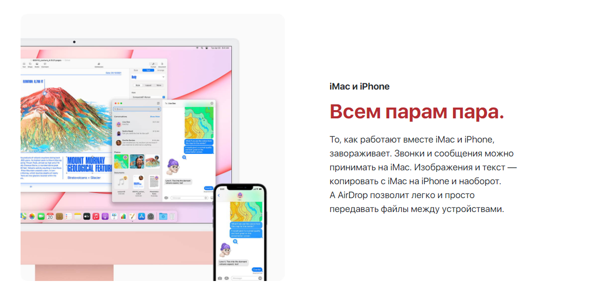 Apple iMac M1 2021 8 GB, 256 GB SSD Зелёный MJV83 цена