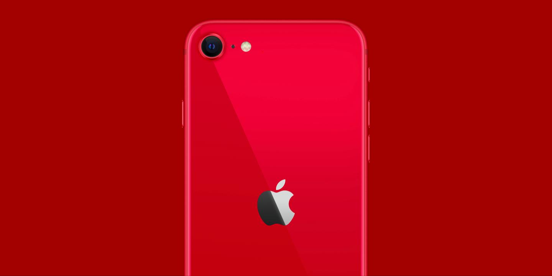 iphone se 2 красный
