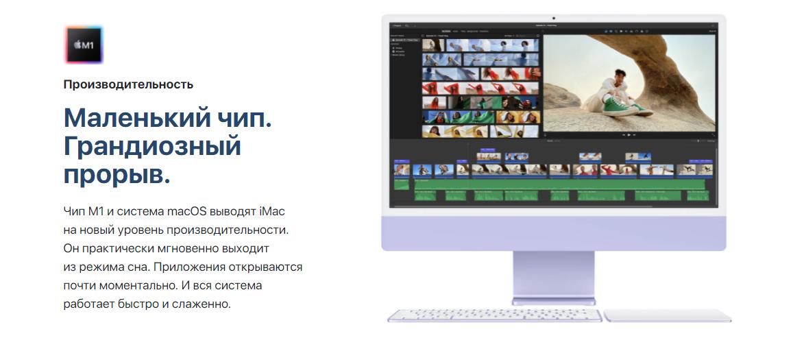 "Apple iMac M1 2021 24"", 16 GB, 512 GB SSD, Синий Z14M000ER в беларуси"