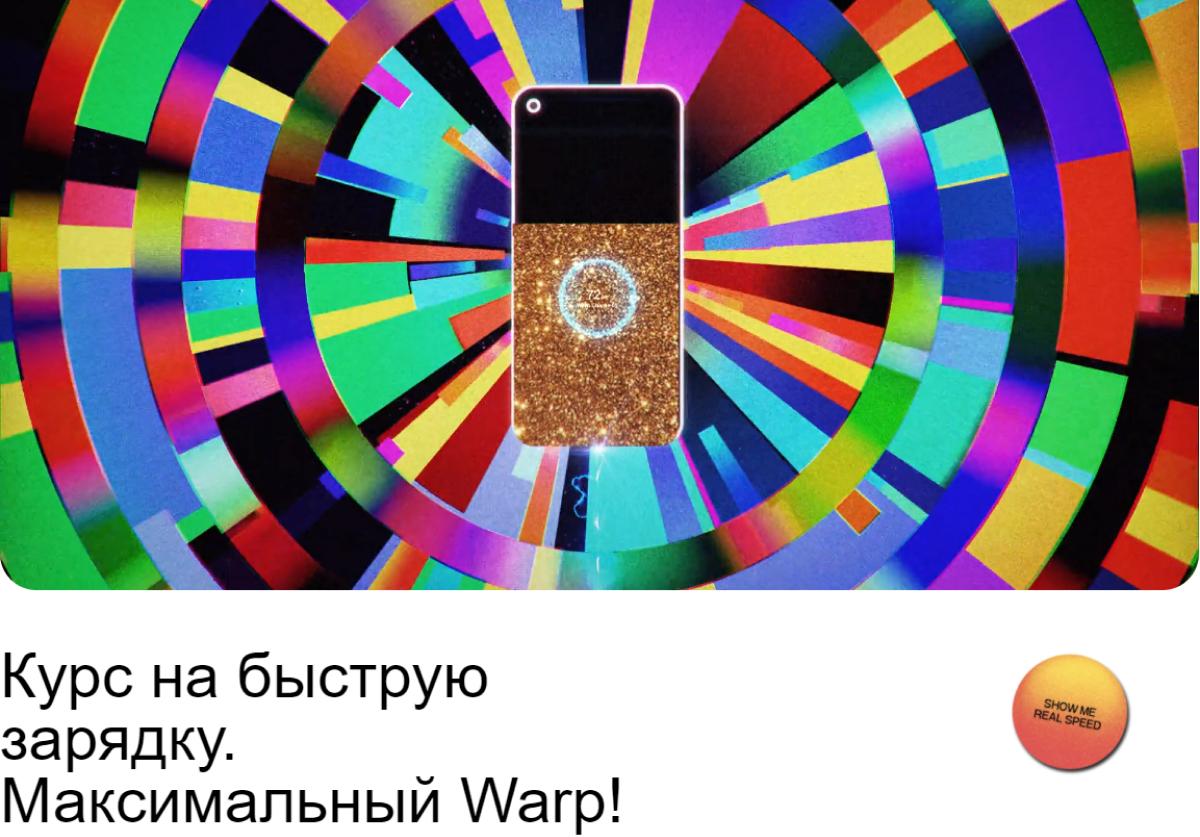 OnePlus Nord 2 5G купить