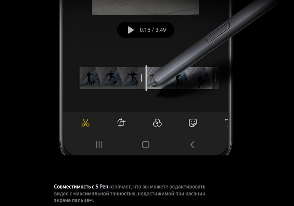 телефон Samsung Galaxy S21 Ultra 5G 12/256 GB Серебряный фантом