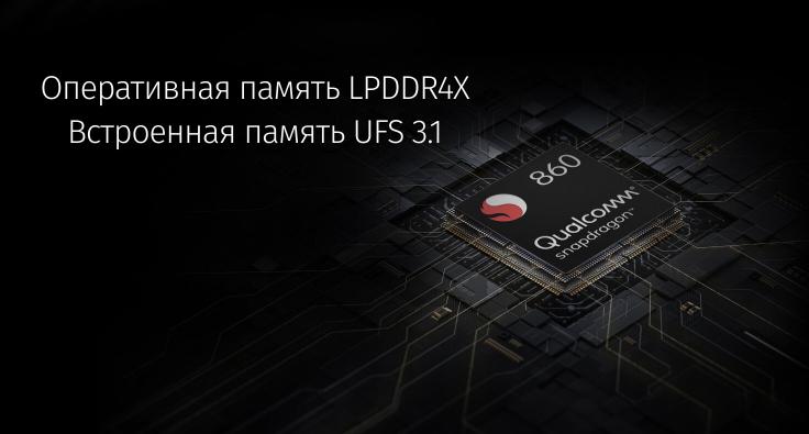 POCO X3 Pro 6/128 GB Синий характеристики