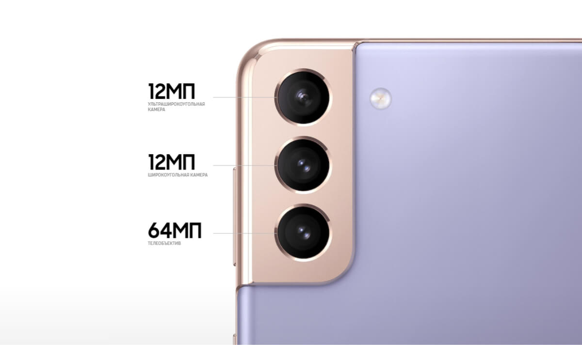 телефон Samsung Galaxy S21 Plus 5G 8/256 GB Чёрный фантом