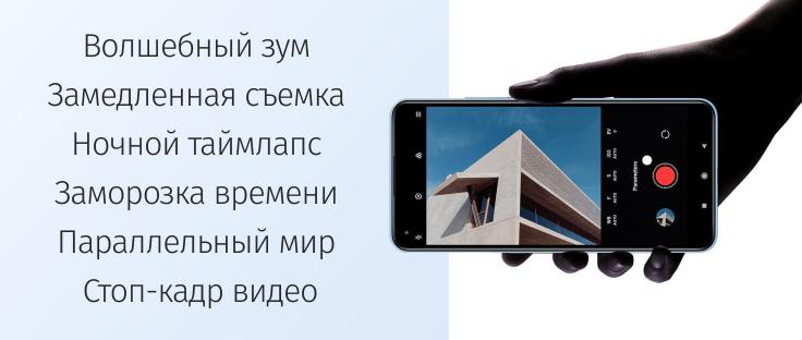 телефон Xiaomi Mi 11 Lite 6/64 GB Чёрный